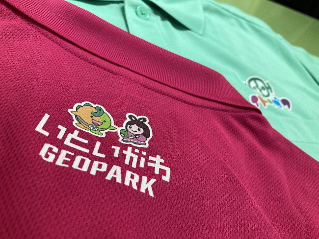 写真:糸魚川ジオパークを応援しよう!「ジオパークポロシャツ」に今年も新デザインが登場!