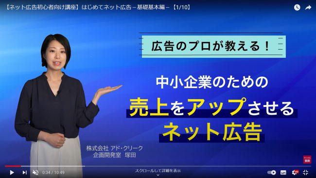写真:Youtubeチャンネルで動画講座を配信スタート!